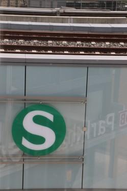 berlin-suedkreuz-bahnhof-sx086